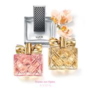 AVON Косметика,  парфюмерия оптом по украинским ценам