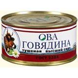 мясные и рыбне консервы от российского производителя