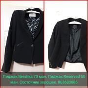 Продам женскую одежду по доступным ценам